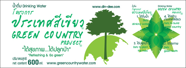 GreenCountry Drinking Water